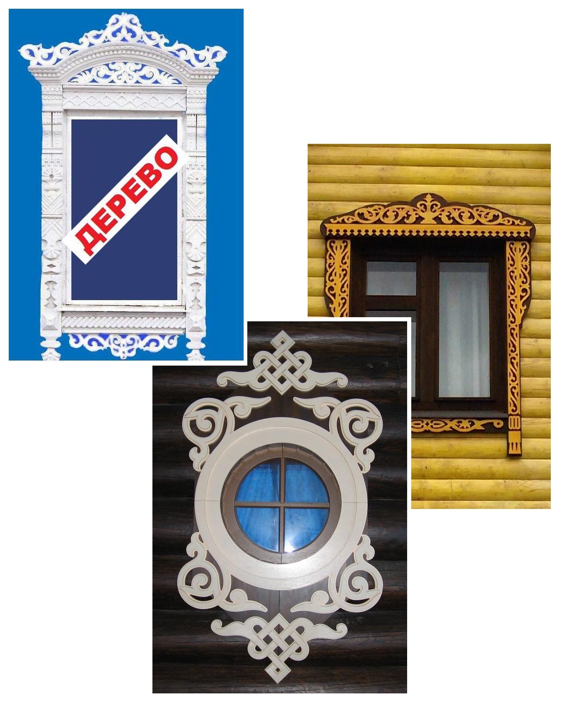 Ремонт фасада старого дома деревянного
